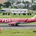 Photos: FDA フジドリームエアラインズ JA14FJ ワインレッド ERJ-175 IMG_0408_3