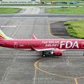 Photos: FDA フジドリームエアラインズ JA14FJ ワインレッド ERJ-175 IMG_0403_3