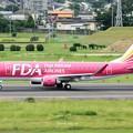 Photos: FDA フジドリームエアラインズ JA15FJ ローズピンク ERJ-175 IMG_0388_3
