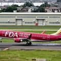 Photos: FDA フジドリームエアラインズ JA14FJ ワインレッド ERJ-175 IMG_0377_3