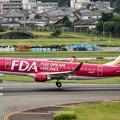 Photos: FDA フジドリームエアラインズ JA14FJ ワインレッド ERJ-175 IMG_0373_3