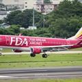 FDA フジドリームエアラインズ JA14FJ ワインレッド ERJ-175 IMG_0365_3