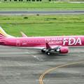 Photos: FDA フジドリームエアラインズ JA15FJ ローズピンク ERJ-175 IMG_0360_3