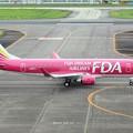 Photos: FDA フジドリームエアラインズ JA15FJ ローズピンク ERJ-175 IMG_0359_3