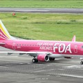 Photos: FDA フジドリームエアラインズ JA15FJ ローズピンク ERJ-175 IMG_0356_3