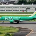 Photos: FDA フジドリームエアラインズ JA04FJ グリーン ERJ-170 IMG_0339_3
