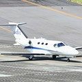 Photos: 法人所有 JA001Z Cessna 510 Citation Mustang IMG_2060_3