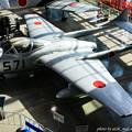 Photos: デハビラント DH115 バンパイア Mk.55練習機 @エアーパーク IMG_3389-3