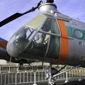 Photos: H-21B救難ヘリコプター IMG_3296-3