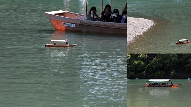 小人の小舟