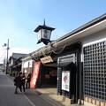 Photos: かっぱCMでおなじみ記念館