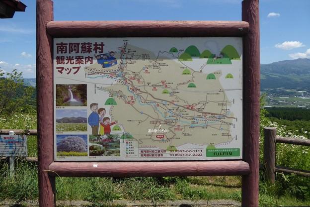 南阿蘇村・イラストマップ