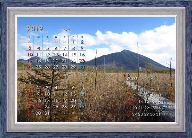 2019年11月度カレンダー