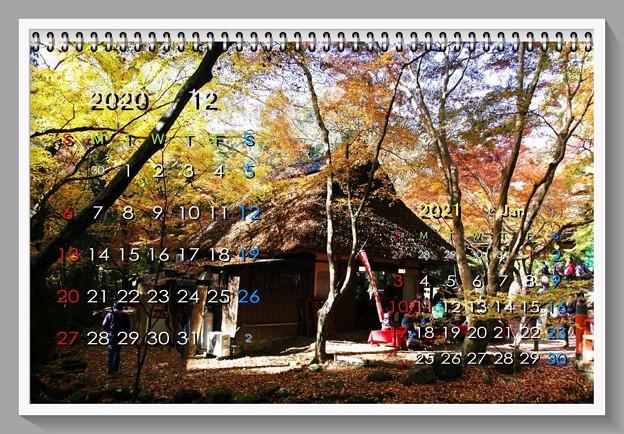 Photos: 令和2年12月カレンダー
