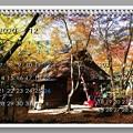 令和2年12月カレンダー