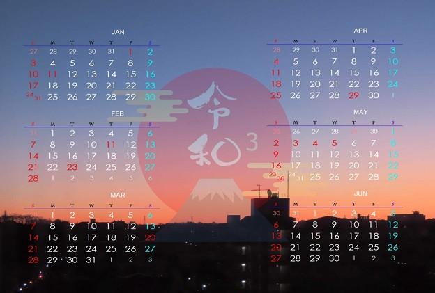 2021令和3年カレンダー