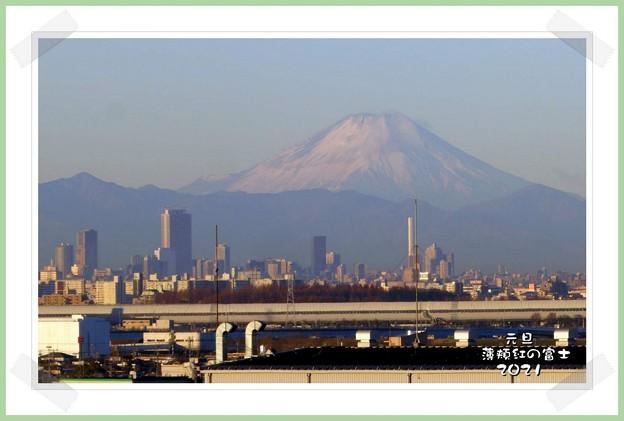 Photos: 薄紅富士