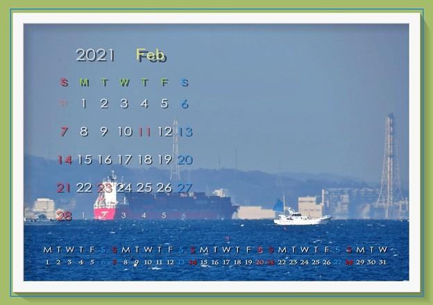 Photos: 2021年2月カレンダー