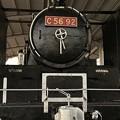 Photos: お召列車