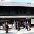 Photos: 奈良・三条通りのローソン