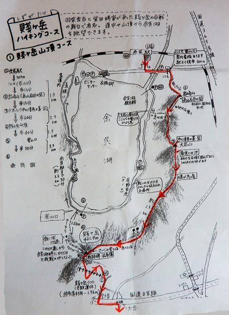 賤ケ岳ハイキングコース地図