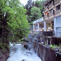 トムラウシ温泉