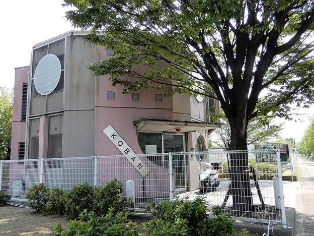 貝塚警察脇浜交番