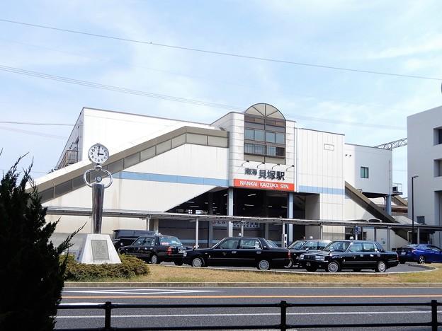 写真: 南海・貝塚駅