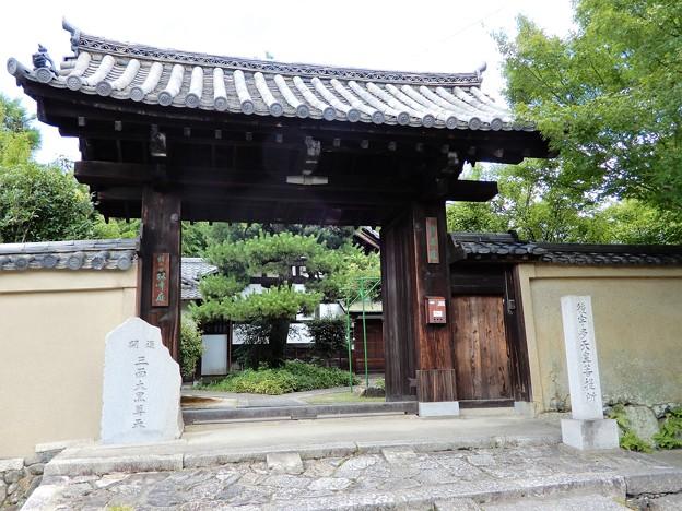 10東福寺・桂昌院・後宇多天皇菩提所