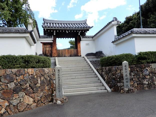 12東福寺・南明禅院・家康正室旭姫墓所