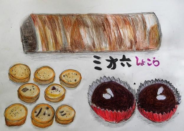クッキーとチョコ