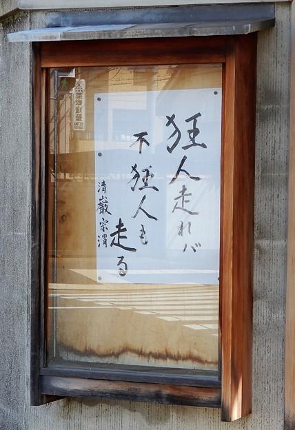06少林寺 (6)