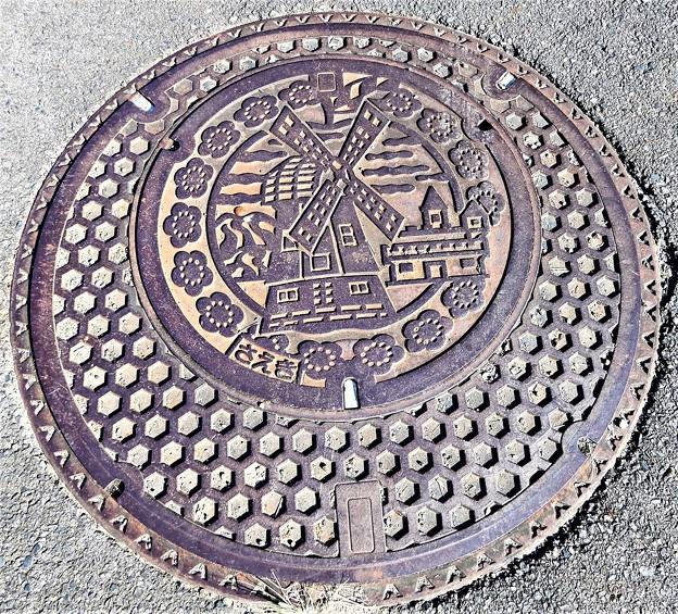 7090514和気町(旧佐伯町)のマンホール・親子型