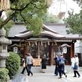 Photos: サムハラ神社 (5)