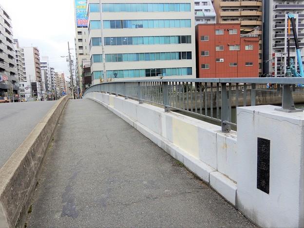 写真: 幸西橋 (2)