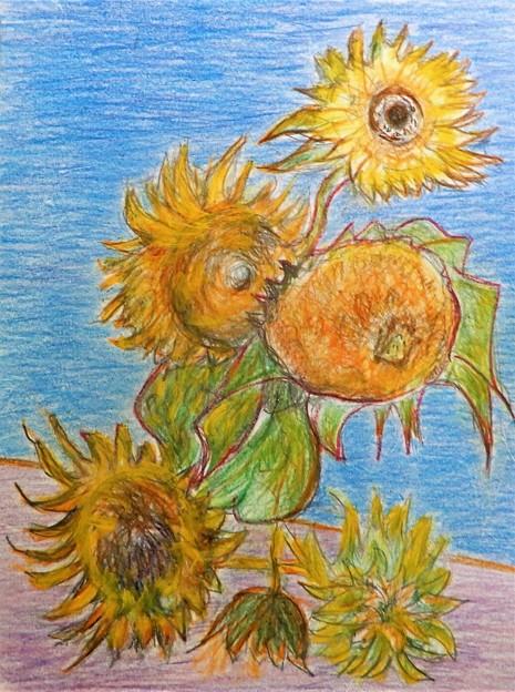 ゴッホの向日葵