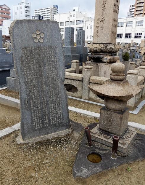 坂田藤十郎墓 (1)