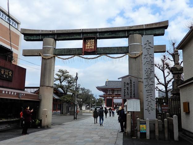四天王寺の石鳥居 (1)