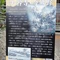 13大谷寺 (8)