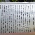 Photos: 52鳥越神社 (1)