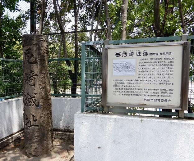 12尼崎城趾碑