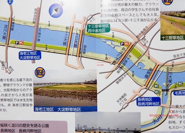 淀川河川公園地図