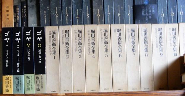 堀田善衛の本