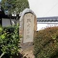 称名寺 (2)