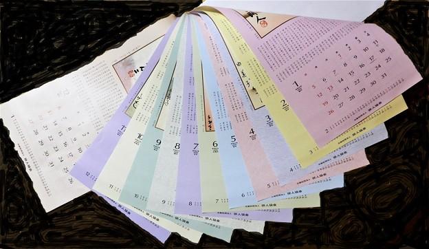 令和2年俳句カレンダー (2)
