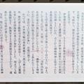 01伊和都比売神社 (1)