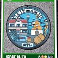 北見市のマンホールカード (1)