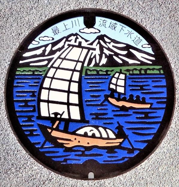 山形県流域下水道のマンホール