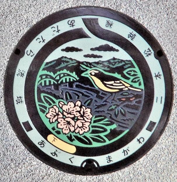 福島県流域下水マンホールカード (1) - コピー