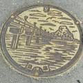 Photos: 999-7464鶴岡市のマンホール(由良地区)